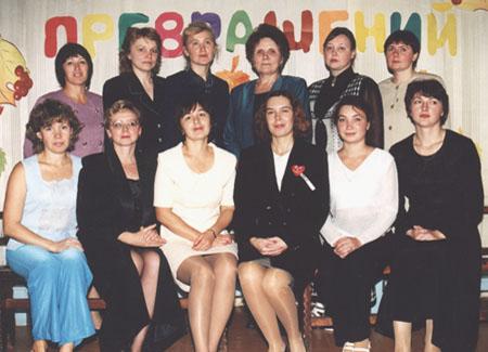 статье выпускница 1986г школы215 москва левченко елена геннадьевна иногда
